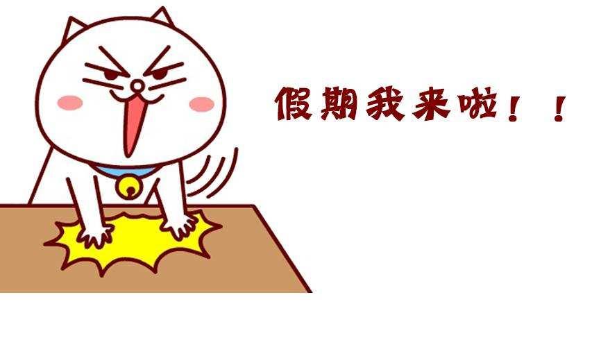 安阳青峰春节放假通知及值班安排!