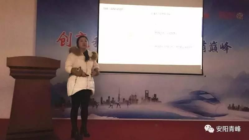 安阳青峰商学院第二十期分享--想法是0 行动是1