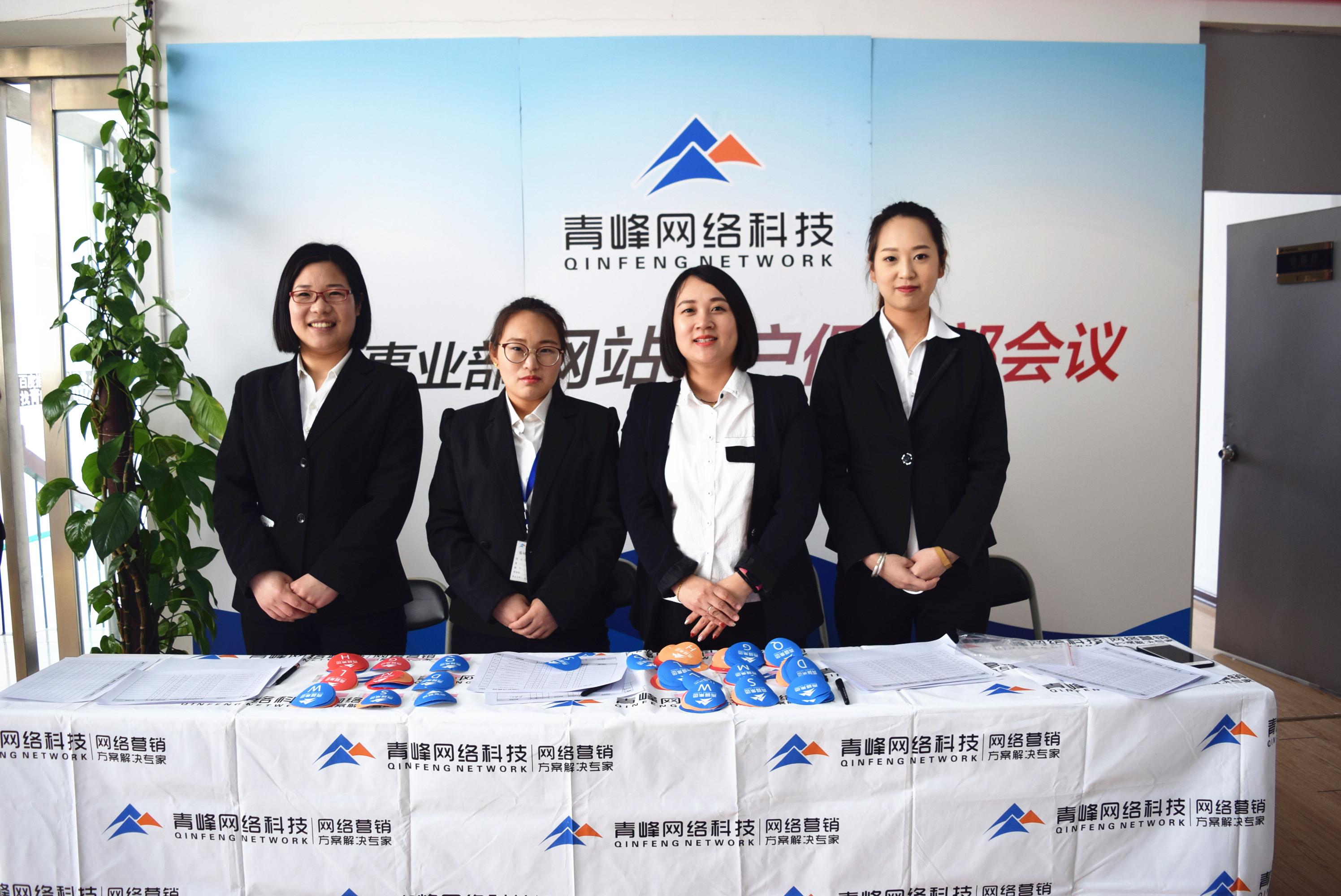 2018年Q1安阳青峰云客户俱乐部会议完美落幕
