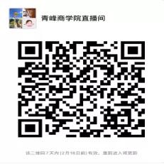 微信图片_20200212150845